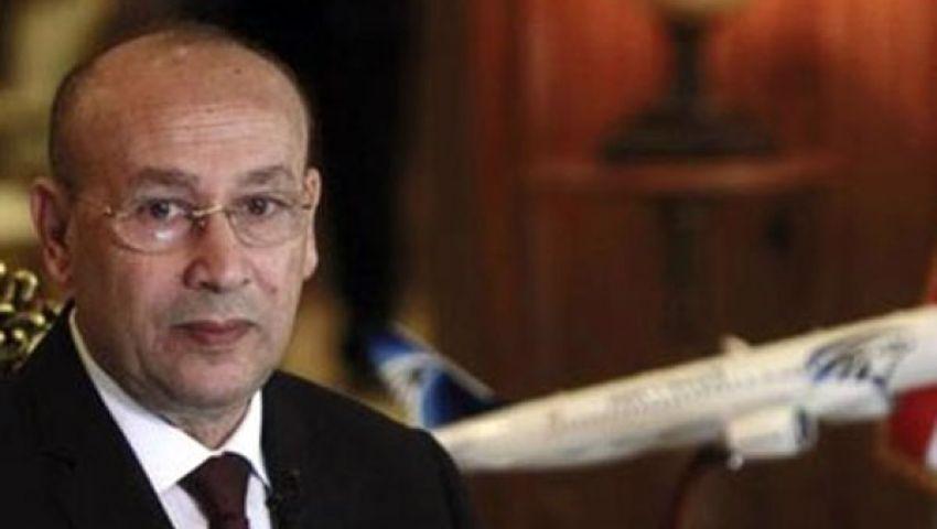 وزير الطيران: 65% معدل امتلاء طائرات مصر للطيران