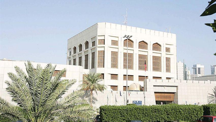 ارتفاع التضخم في الكويت بنسبة 3.23% الشهر الماضي