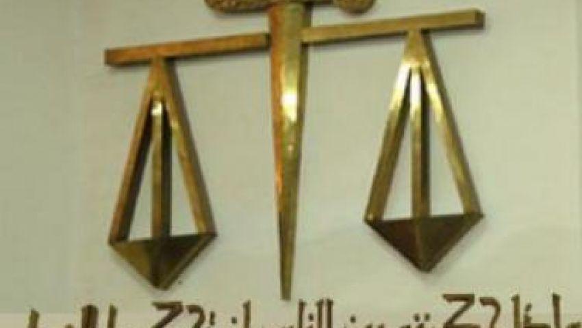 الحكم على طبيبين شرعا بقتل مجندين بالعريش 9 سبتمبر