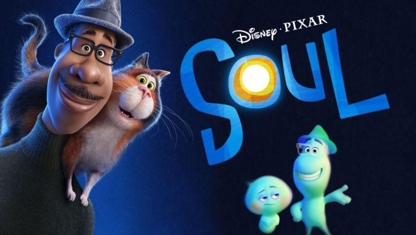 فيلم «soul».. رحلة روحية لاكتشاف الذات