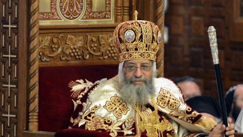 البابا تواضروس يطالب موسى بتعديل المادة 3 من الدستور