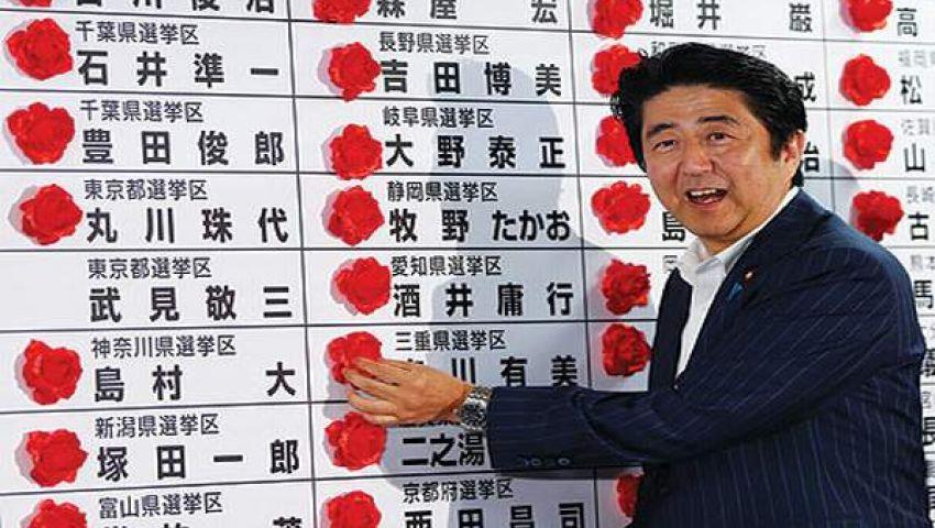 آبي يتجه لفوز كاسح بانتخابات اليابان