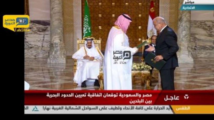 فيديو.. توقيع اتفاقية تعيين الحدود البحرية بين مصر والسعودية
