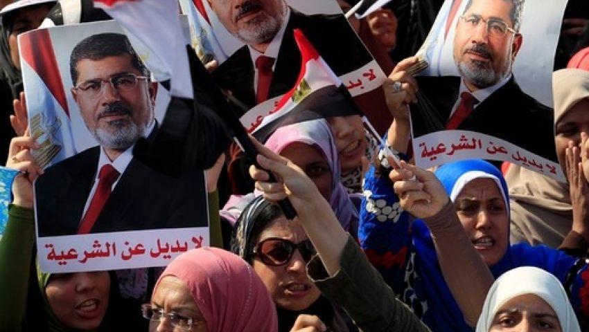 مسيرة لإخوان المنوفية لتأييد مرسي