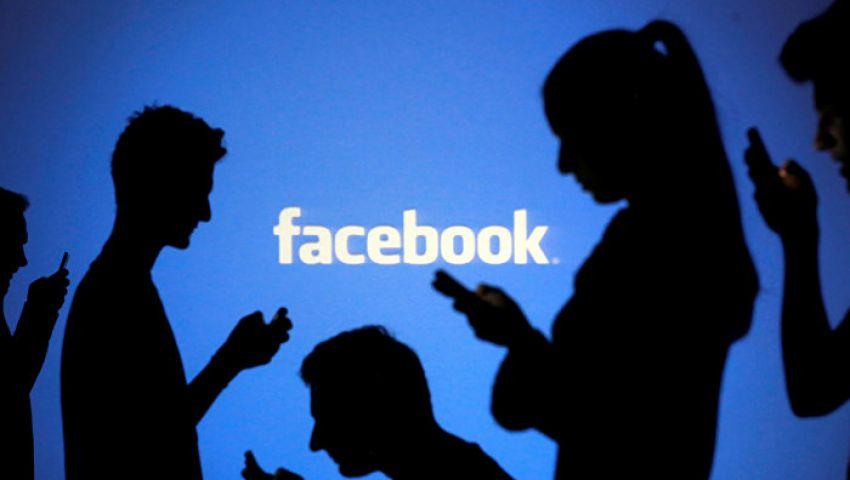 بلومبرج: فيسبوك تستحوذ على شركة تحول أفكار المستخدمين إلى مجسمات