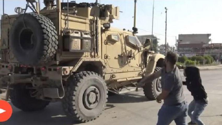 صحيفة بريطانية: بالشتائم واللعنات.. الأكراد يودعون القوات الأمريكية