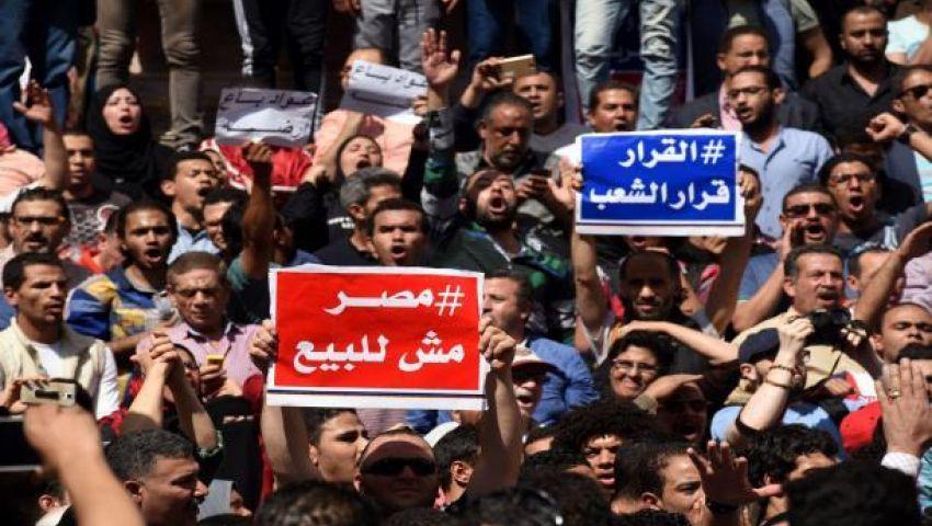 بعد حكم محكمة الأمور المستعجلة.. نشطاء: تيران وصنافير مصرية