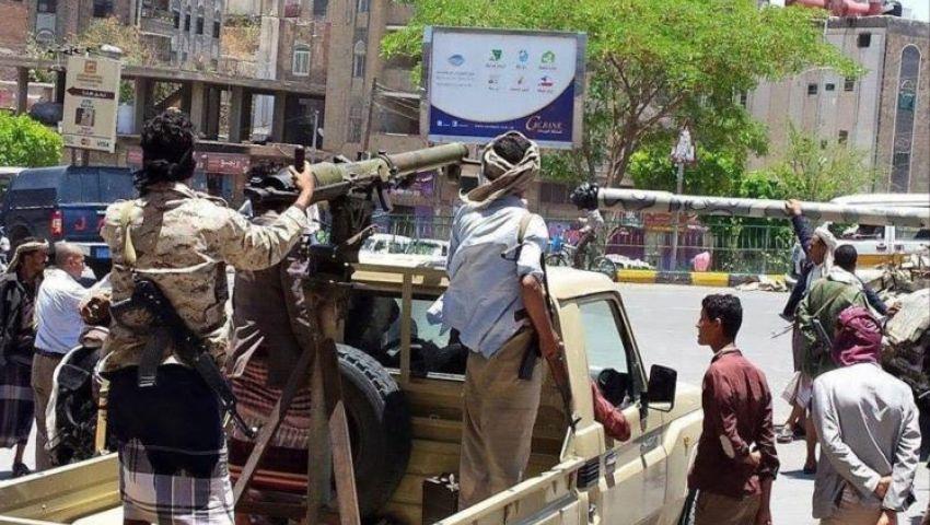 مقتل 18 حوثيًا في مواجهات بـالضالع