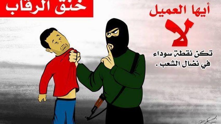 خنق الرقاب.. تأييد شعبي ورفض حقوقي