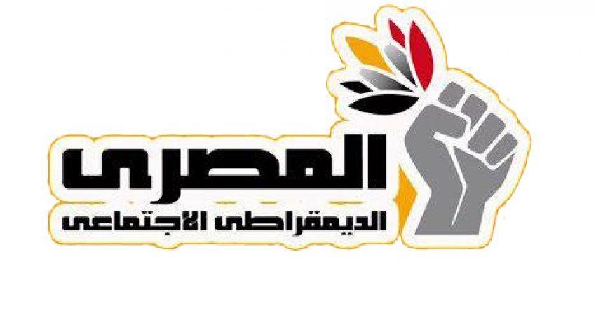 المصرى الديمقراطي يدعو للاحتشاد الجمعة لدعم السيسي