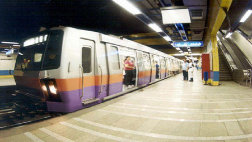 المترو: 4 مليارات جنيه لتكييف القطارات