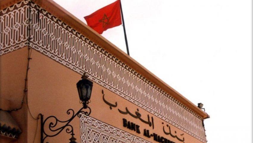 المركزي المغربي يضخ 1.4 تريليون درهم خلال 7 أشهر