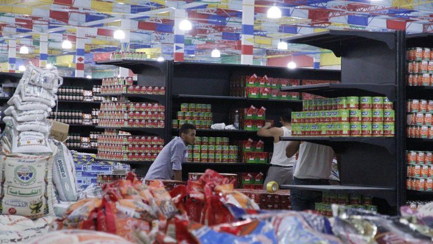القابضة للصناعات الغذائية تغلق فروع المجمعات الاستهلاكية برمسيس والتحرير