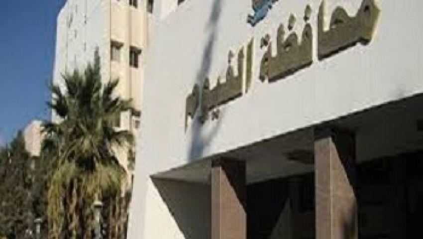 ضبط 6 متهمين باقتحام وحرق منشآت حكومية بالفيوم