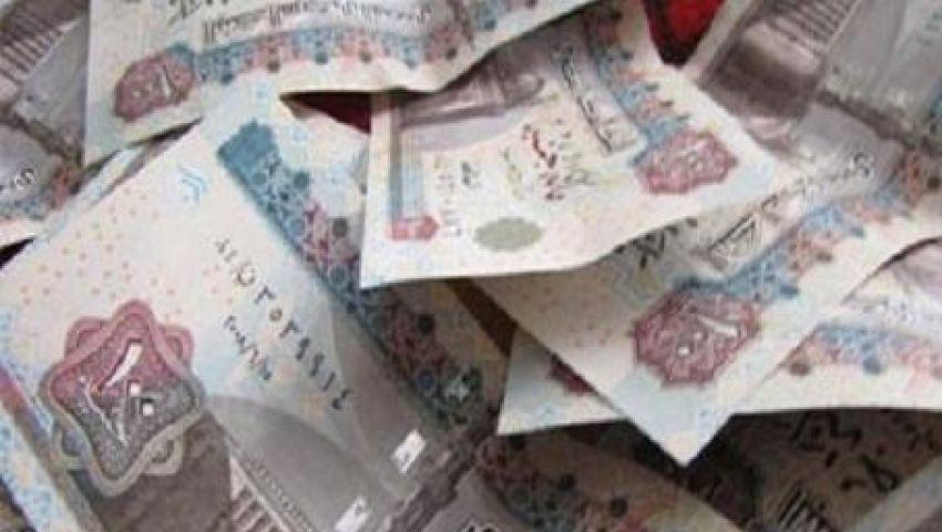 المركزي يطرح بنكنوت بقيمة  3.7 مليار جنيه