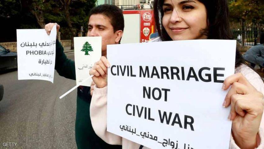 بيروت.. لبنانيون يتظاهرون للمطالبة بتشريع  الزواج المدني