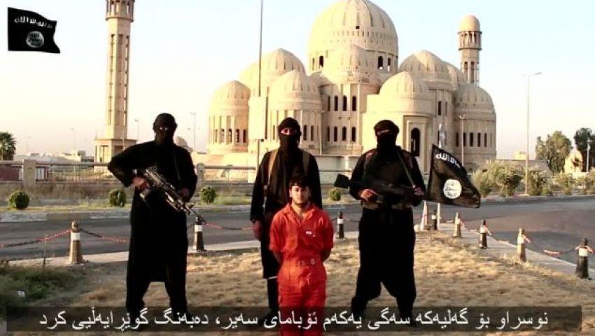فيديو.. داعش تقتل جنديًا كرديًا وتسبّ أوباما