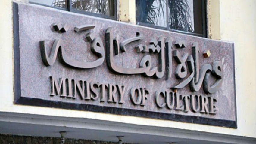 وزارة الثقافة مؤسسة ذكية على الإنترنت