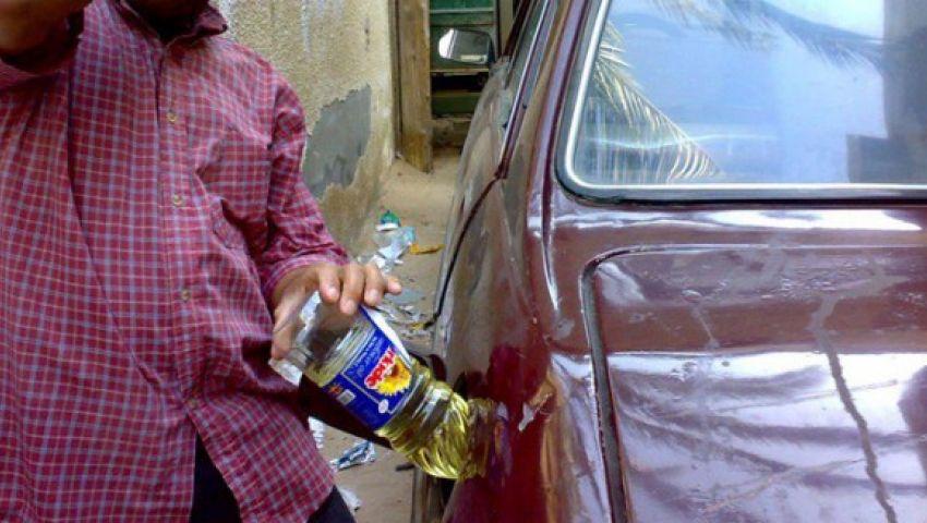 بالصور.. زيت الطعام بديلا لوقود السيارات بغزة