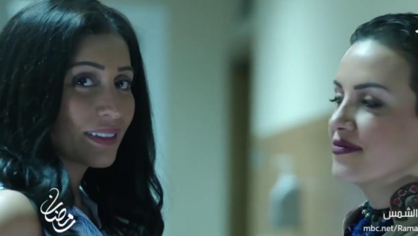 بالفيديو| دينا الشربيني تكره ريهام عبد الغفور «زي الشمس»