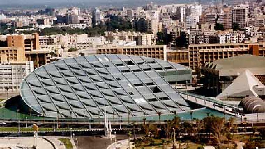 مكتبة الإسكندرية تحصل على جائزة كالوست جولبنكيان