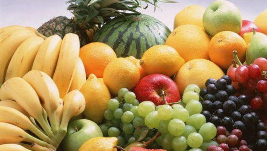 حصص الفاكهة والخضروات تضيف سنوات إلى عمرك
