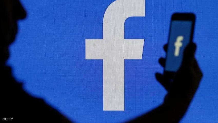 دراسة: الاستغناء عن فيس بوك يقلل الاكتئاب ويجعل البشر أكثر إنتاجية