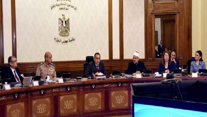 10 قرارات في اجتماع الحكومة..أبرزهاإلغاء المجلس القومي لعلاج الإدمان