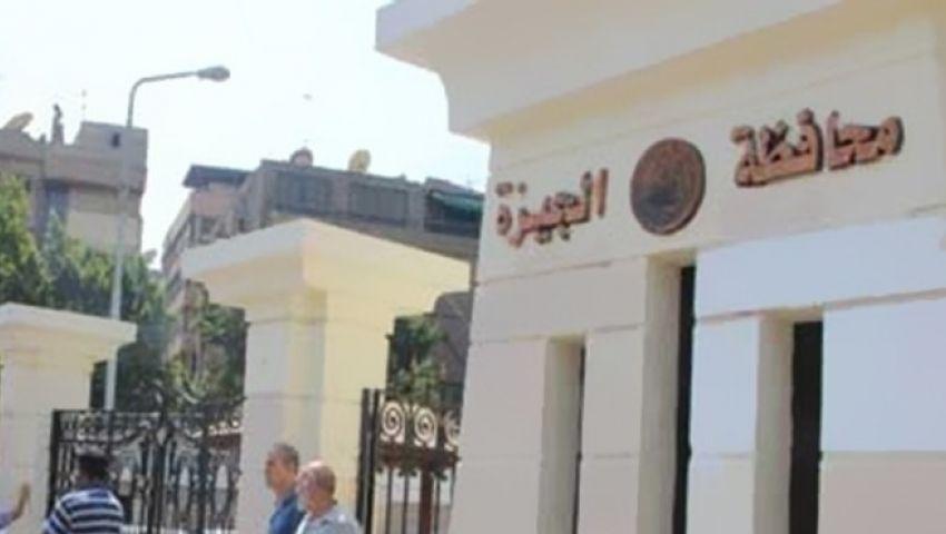 ننشر  خطة احتفالات محافظة الجيزة بعيدها القومي