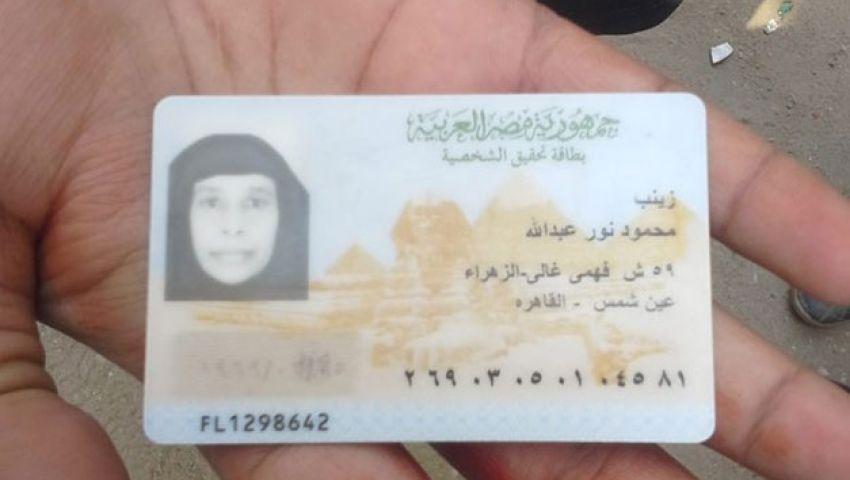 مقتل متظاهرة في مسيرة عين شمس