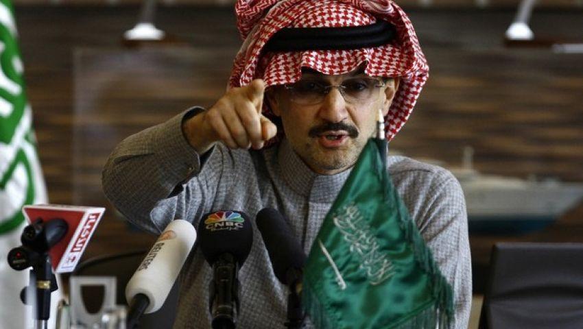 الوليد بن طلال: مخابرات العالم فشلت مع داعش