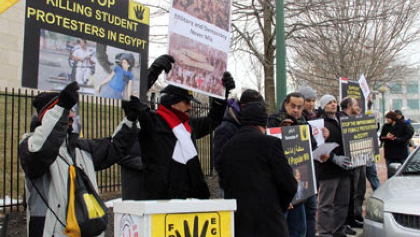 نشطاء يتظاهرون أمام السفارة المصرية بواشنطن