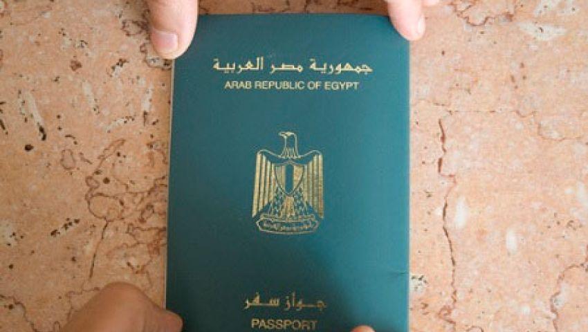 مصر تقرر منح السوريين تأشيرات دخول مجانية