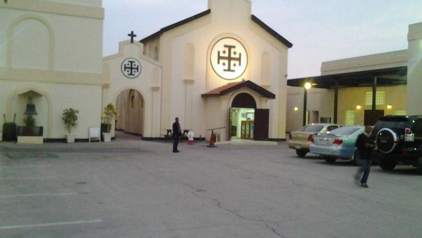 بتكلفة 30 مليون دولار.. البحرين تعتزم بناء أكبر كنيسة في شمال الخليج العربي