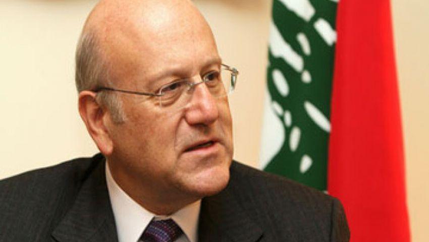 ميقاتي: إسرائيل المستفيد الأكبر مما يحدث في لبنان