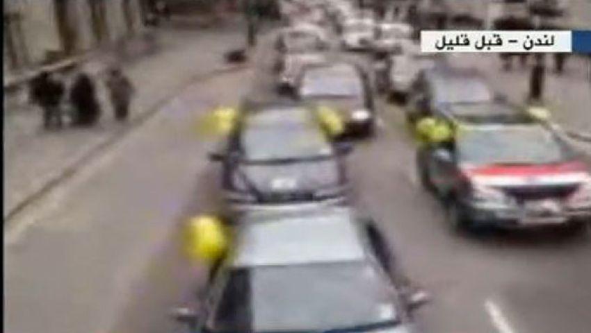 فيديو.. مسيرة سيارات بلندن ضد الانقلاب