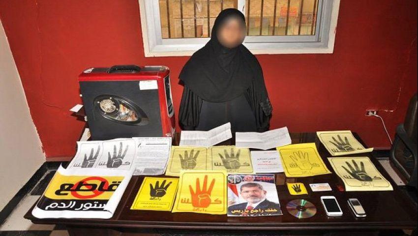 تجديد حبس مراسلة الجزيرة مباشر مصر ببورسعيد 45 يومًا