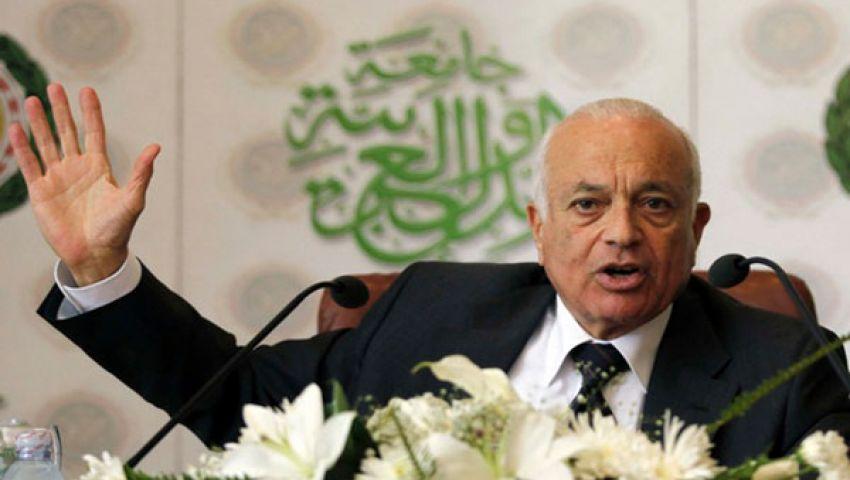 العربي يطالب مجلس الأمن بحماية المدنيين السوريين