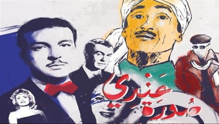 «عندي صورة» التاريخ الخفي للسينما المصرية.. موعد عرضه بـ«زاوية»