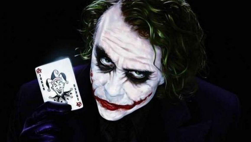 تصفيق 8 دقائق.. «Joker» فيلم مثير للجدل ولهذا صنفللكبار فقط