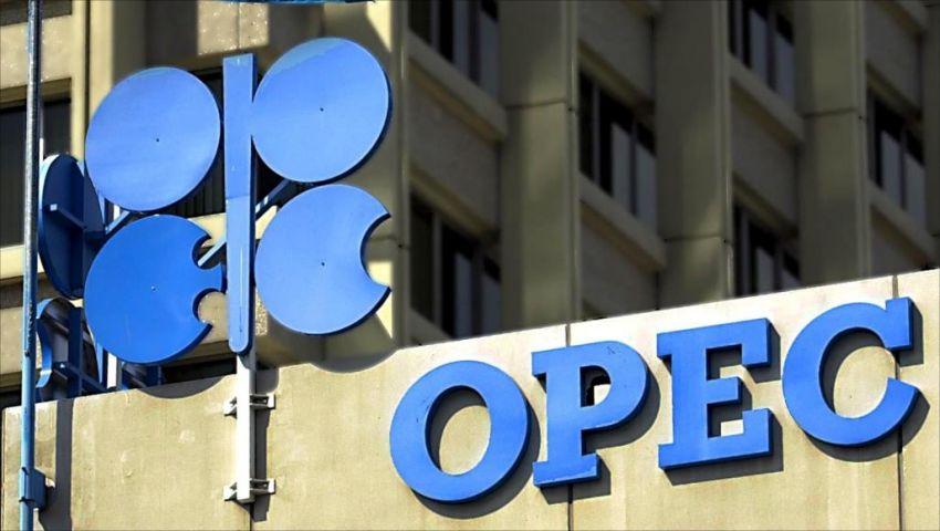 للمرة الأولى في 2019.. أوبك ترفع إنتاجها النفطي في أغسطس
