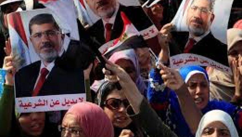 دعم الشرعية: الشعب قدم اليوم آية جديدة من آيات الصمود