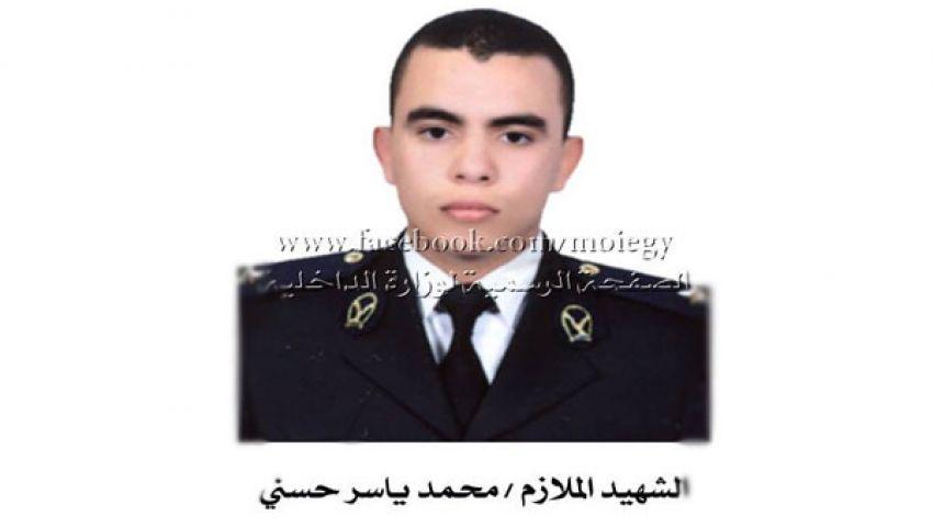 مقتل ضابط شرطة بشبرا الخيمة