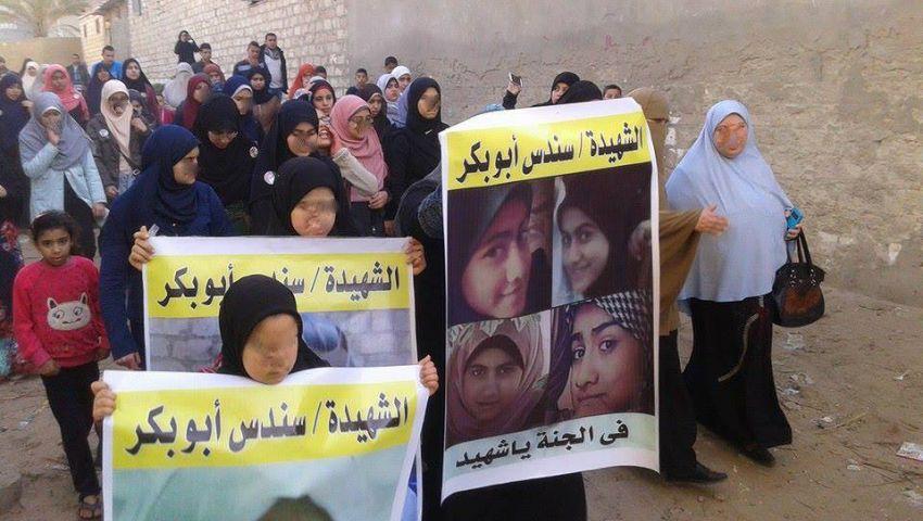 بالصور.. مسيرة نسائية بإدكو تطالب بالقصاص لـ سندس