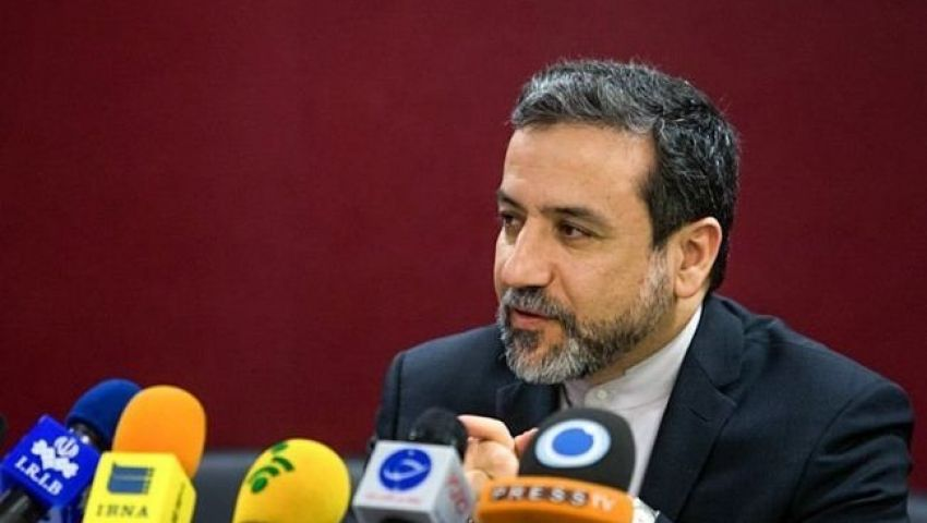 القوى الكبرى تفرج عن دفعة جديدة من أموال إيران