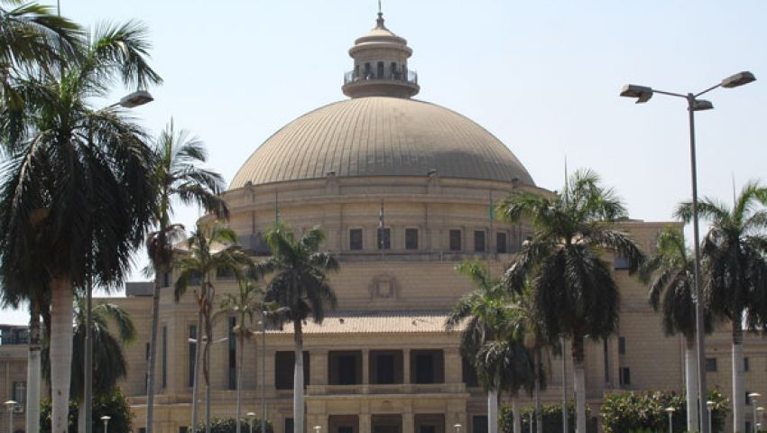 9 مرشحين خلفا لحسام كامل في رئاسة جامعة القاهرة