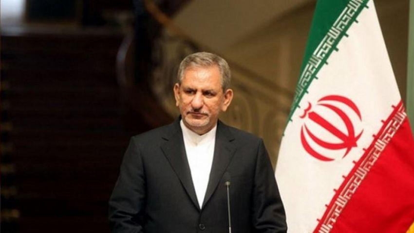 نائب رئيس إيران: نواجه أصعب الأوضاع في البلاد منذ 40 عامًا