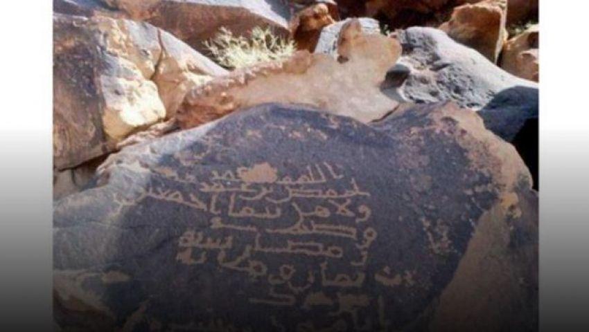 مواطن سعوي يعثر على نقش أثري يعود لأكثر من ألف عام
