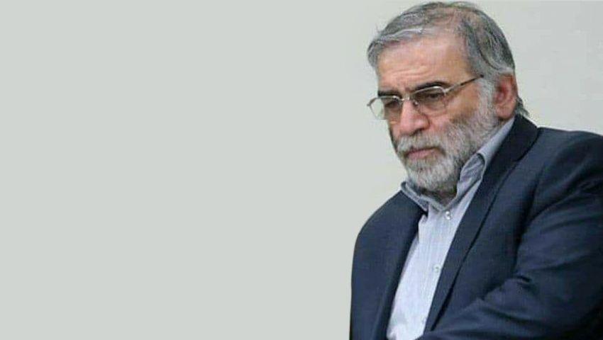 قبل فخري زاده.. علماء ذرة إيرانيون غيبهم الاغتيال