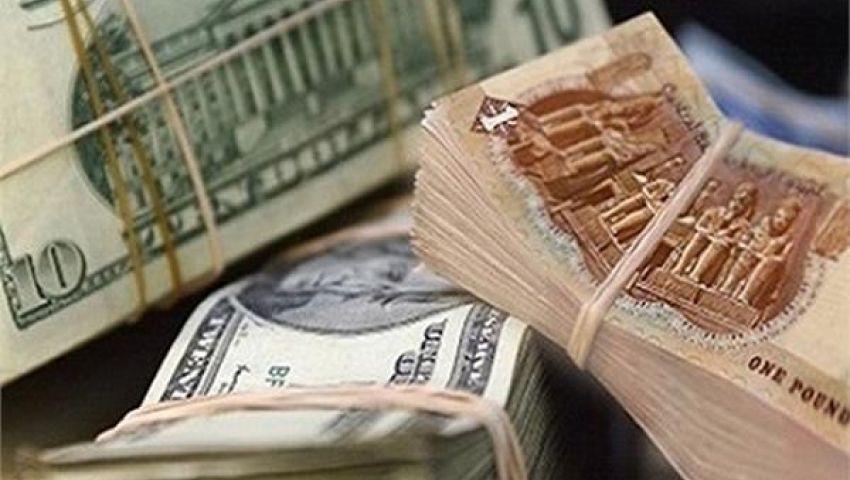 بالفيديو  تعرف على سعر الدولار اليوم الخميس 22- 8-2019